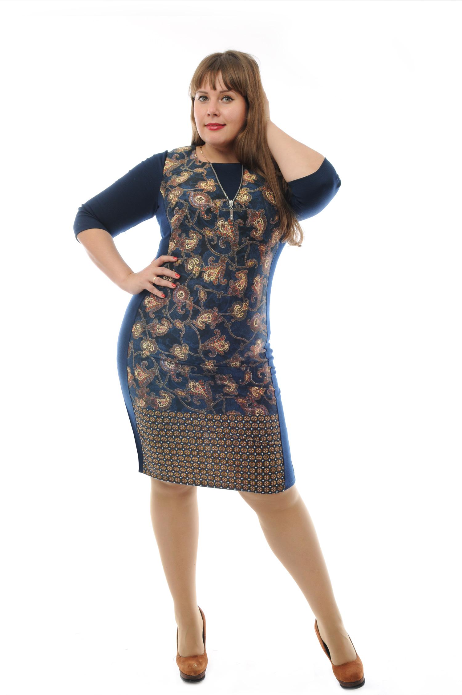 Интернет модной женской одежды доставка