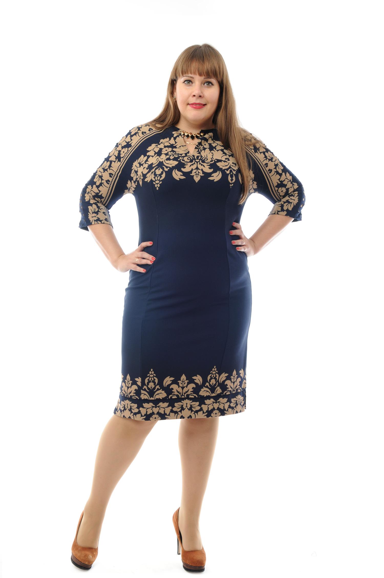 Женская одежда ru