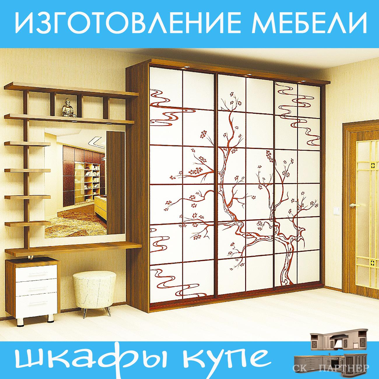 Шкаф-купе как основной предмет мебели - imhotour.ru.