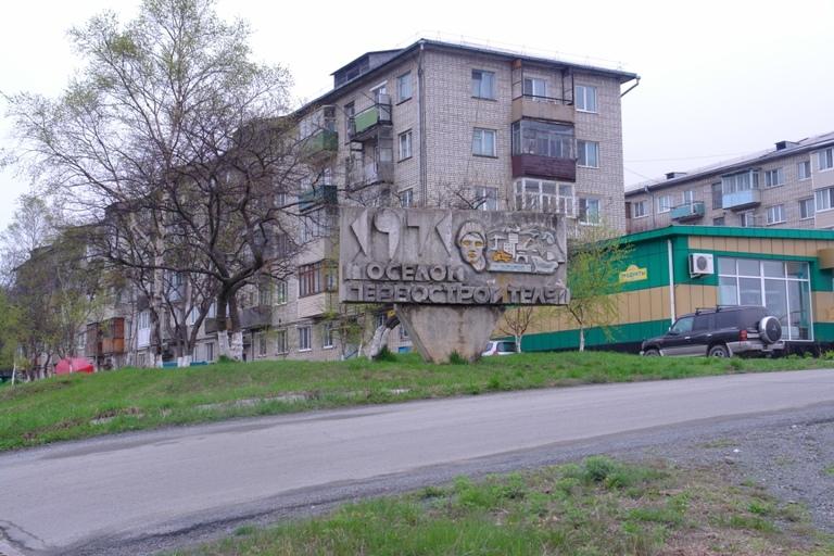 аренда авто продажа домов в находке на гугл Плотникова Развитие